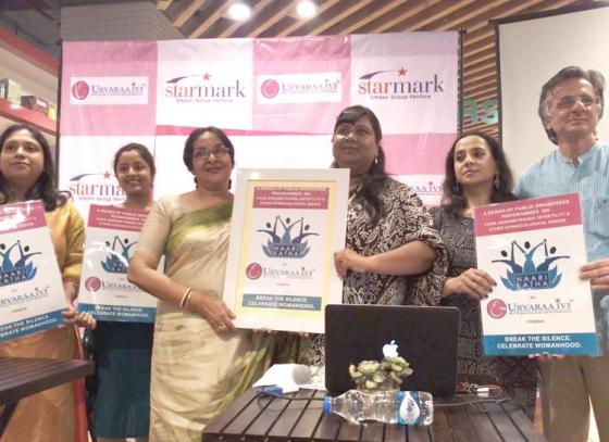 Mamata Shankar Launches Inaugural Chapter of Urvaraa IVF's Naari Katha