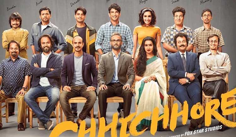 Shraddha memoirs her 'Chichore' days