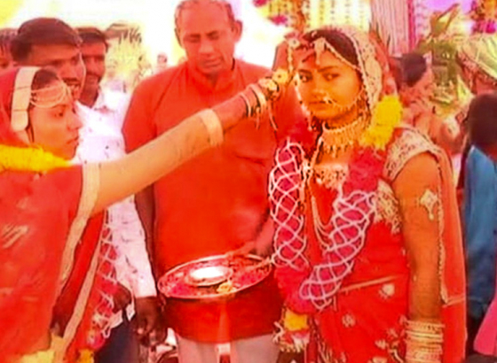 "Bizarre Traditions: Groom's Sister Marries Bride To ""Protect' Groom"