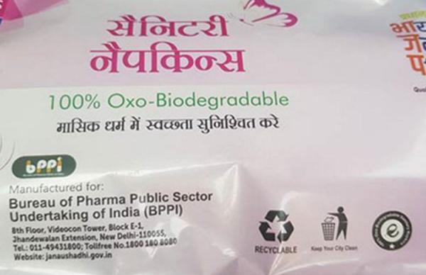 Jan Aushadhi Sanitary Napkin's  Price Reduced