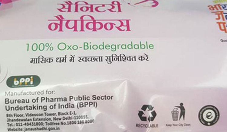 Jan Aushadhi Sanitary Napkin's  Price Reduced