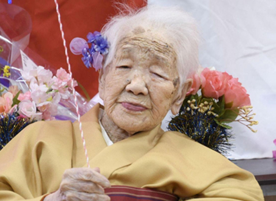 World's oldest living person: Kane Tanaka